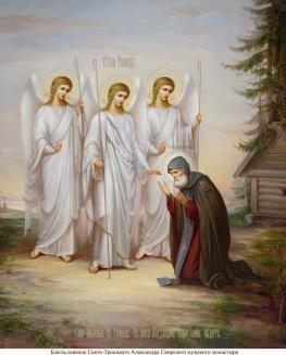 Αλέξανδρος του Σβιρ-_ Appearance of the Holy Trinity to St. Alexander Svirsky-_Явление Пресвятой Троицы Александру Свирскому_