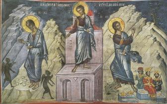ΠΕΙΡΑΣΜΟΙ ΚΥΡΙΟΥ_Искушения Христа в пустыне89575.b