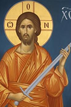 ΡομφαιαἸησοῦς Χριστὸς_Jesus-Christ_Иисус-Христос-Byzantine Orthodox Icon5_ 26422_original