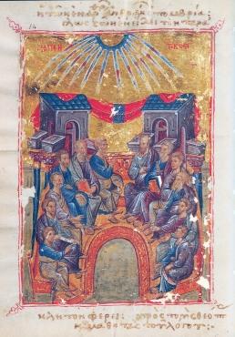 Πεντηκοστή_ Pentecost _ Пятидеся́тница _ pentikosti