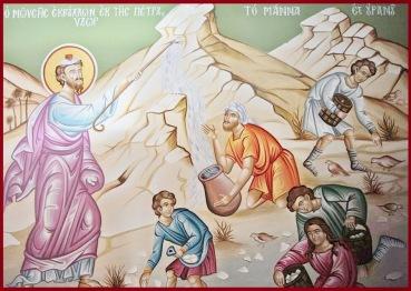 Μωϋσής Προφήτης_ Prophet Moses the God-seer_ Моисей пророк Икона_ Byzantine Orthodox Icon_moses5