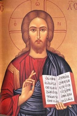 """Ο Κύριος όπως τον """"είδε"""" ο Γέρων Παίσιος-eeea3-christ (1)"""