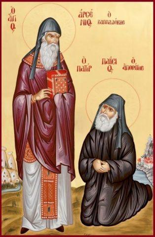 Αρσένιος ο Καππαδόκης_St. Arsenios of Cappadocia_Св Арсений Каппадокийский_ (10 Νοεμβρίου)Icon-777
