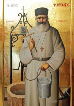 ΦΙΛΟΥΜΕΝΟΣ ο Αγιοταφίτης _Saint Philoumenos (Hasapis) of Jacob's Well_св. Филуме́н Святогро́бец у Колодца Иакова __0006_1-1323631f8d21b3da754617bc5e07e1555