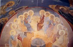 Πεντηκοστή_ Pentecost _ Пятидеся́тница _ Pentecost-pentecost2251