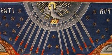 Άγιον Πνεύμα_Holy Spirit_Святой Дух_αγ.πνευμα 01-θεοφ.