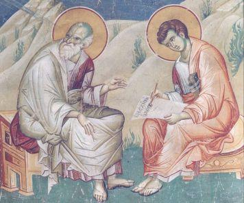 Ιωάννης ο Θεολόγος-_Saint John the Theologian_Святой Иоа́нн Богосло́в_6ad3022a887a3940