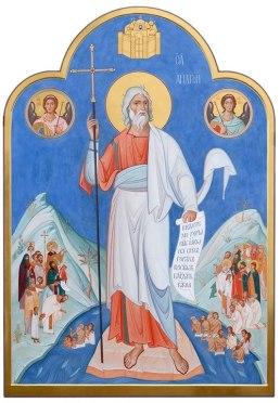 ΑΝΔΡΕΑΣ ΑΠΟΣΤΟΛΟΣ-Saint Andrew the Apostle-св. Андрей Первозванный- (6663)