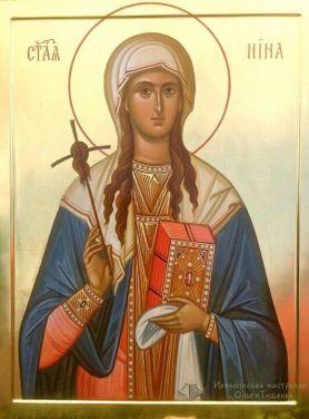Νίνα της Γεωργίας_Saint Nina of Georgia_წმინდა ნინო_Света Нина Грузије_святой Нины Иберии_c9c4c28a3a005 - Copy