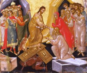 ΑΝΑΣΤΑΣΗ ΤΟΥ ΧΡΙΣΤΟΥ_Holy Resurrection of Jesus Christ_Воскресение Иисуса Христа_19_8bit_PE-IC13-DS2-Q3